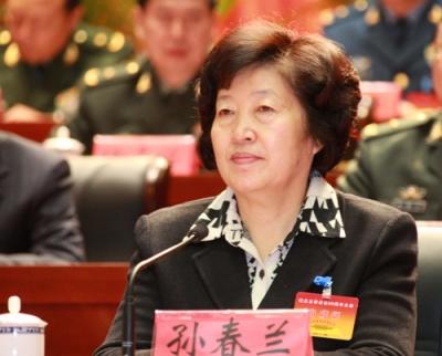 孙春兰领衔,国务院公布调整后的深化医改领导小组名单