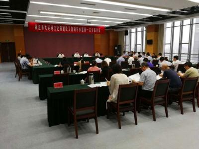 市大运河文化带建设工作领导小组第一次全体会议召开