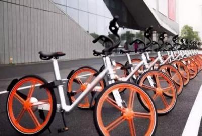 摩拜单车:即日起在全国范围内实现免押金骑行