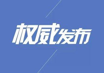 最新!最全!镇江市区城建重点项目推进情况发布!