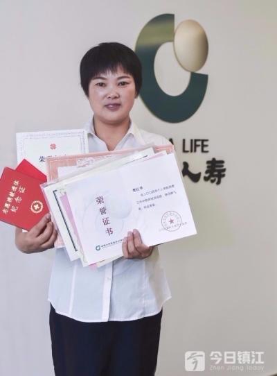 用积极的态度书写美丽人生——访中国人寿镇江分公司句容边城营业部樊红华