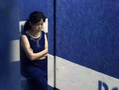 长春长生董事长高某芳等18名犯罪嫌疑人被提请批准逮捕