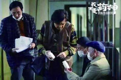 药神给不了的,让保险来给! 中国人寿国寿福+如E康悦,给您全方位的保障