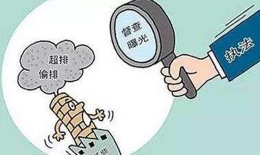 督察组刚走江苏一企业再曝偷排废水? 官方:在调查