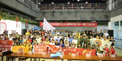 市残联传达贯彻省七代会精神宣讲暨《绵羊·青春记》公益分享会今举行