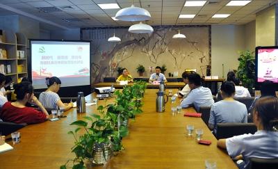 丹阳市级机关青年干部解放思想大讨论宣讲座谈会成功举办
