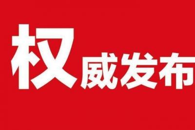 镇江市第四次全国经济普查领导小组成立
