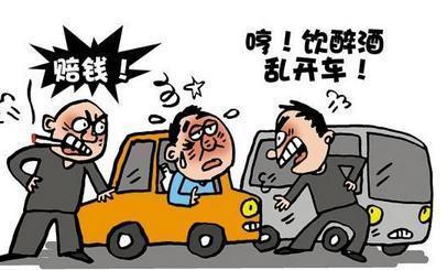 """专坑酒驾司机制造事故  丹阳三男子""""守株待兔""""敲诈钱财受严惩"""