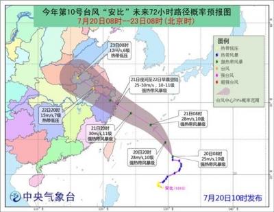 """最高10级大风+暴雨   丹阳严格部署防御台风""""安比"""""""