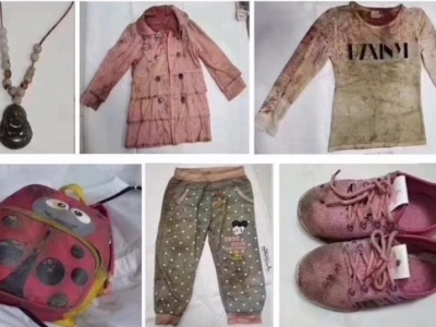 罪不可赦!南京无名女童尸体案告破,杀害她的竟然是家人