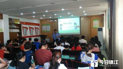 镇江农商银行丁卯支行联合社区开展暑期安全知识讲座