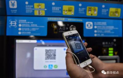 """微信信用卡还款征手续费 互联网产品""""薅羊毛""""时代不再?"""