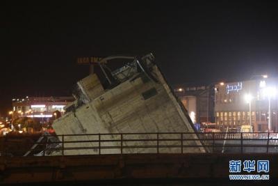 意大利发生公路桥垮塌事故 至少20人死亡
