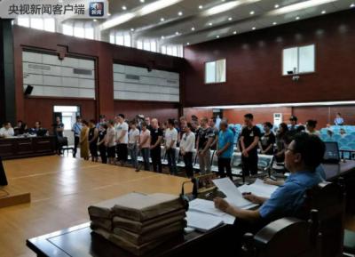"""广西北海""""2.17""""传销案开审:涉案金额6亿,下线人员超8000人"""