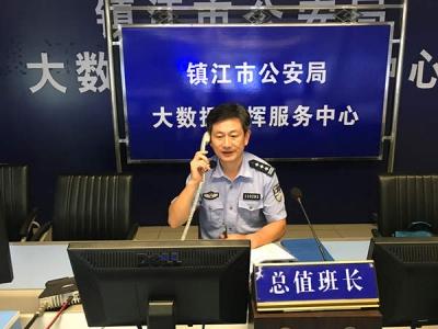 镇江警方提醒:目前视频、短信报警均不靠谱,这个方式最有效!