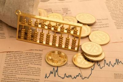资本市场稳健运行基础不断巩固(经济形势年中看)
