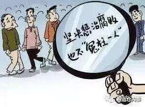 """长沙晚报社社长等7名被诬告的干部15日获纪委""""平反"""""""