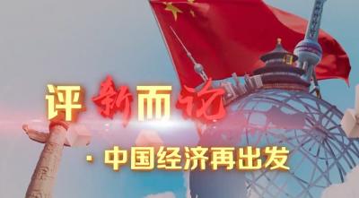 共同推进生态文明建设 美丽中国将这样建成
