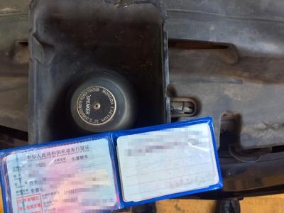 车主私自加装警报器  到车管所过户被查