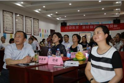 全国首个综合减灾长效管理服务平台在镇江正式上线
