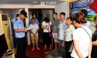 镇江警方对非法传销再施重拳 7天捣毁传销窝点105个