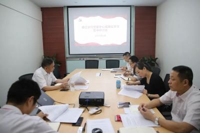 南京银行镇江分行以党建引领高质量发展