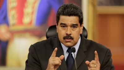 委内瑞拉发生针对总统马杜罗的无人机袭击事件