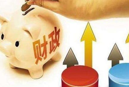 前7月全国财政收入超12万亿元 同比增长10%