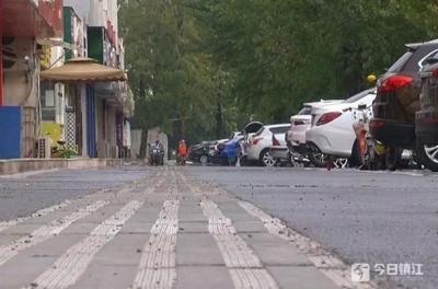 句容对12万平方米人行道改造升级