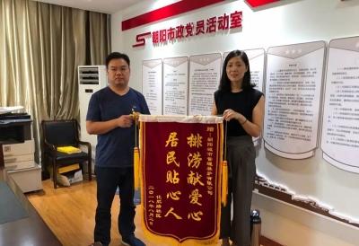 丹阳朝阳养护公司为社区排忧受表扬
