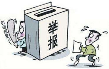 纪委给群众送钱你听说过吗?广东佛山还就真发生了,因为……