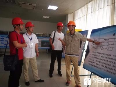 """陕西蒲城招商团""""取经""""镇江新区新材料产业园循环经济"""