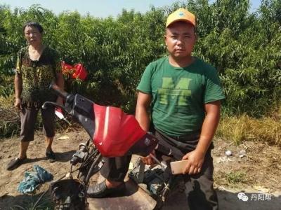 丹阳残疾小伙种的黄桃愁销路,公益服务团助其销售1万多斤