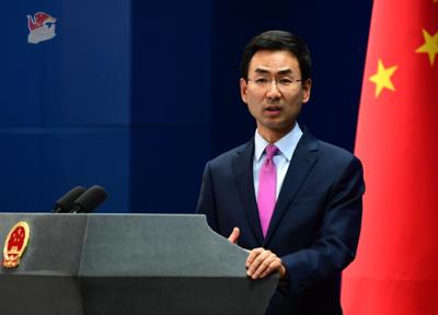 美参议院通过法案支持强化台湾
