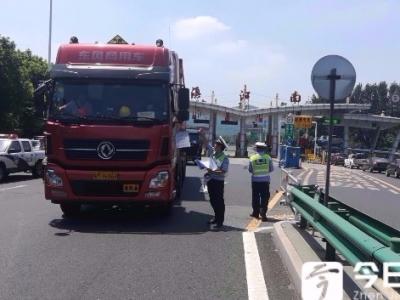 金润大道宜城大道部分路段禁货 丹徒交警全员上岗 引导管控货车从新G312绕行