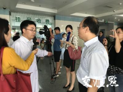 江苏省疾控宣布:接种过长生狂犬病疫苗市民免费续种