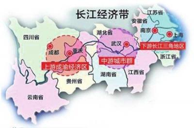 让长江经济带成为全市高质量发展的引领和支撑