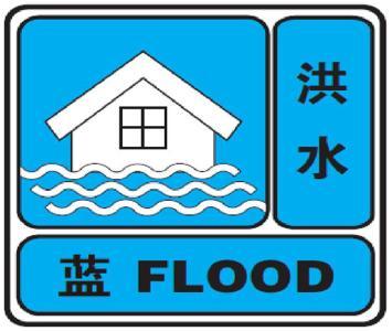 刚刚,江苏发布三条洪水蓝色预警