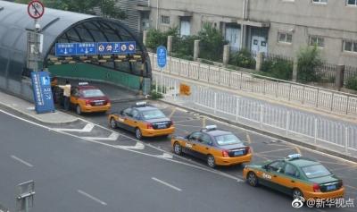 """北京南站如何不再是""""北京难站""""?这位副部级干部带队夜访后发现……"""
