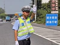 """老312国道城区段2018年8月10起""""禁货"""""""