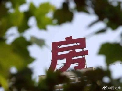 西安开发商举报自己违法 一审判购房合同无效 今天二审