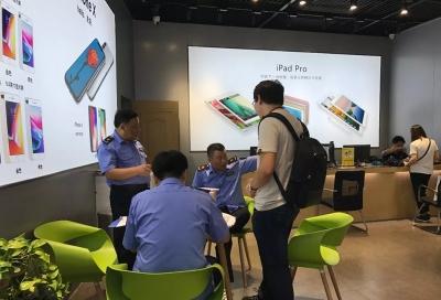 丹阳有19家手机门店并未取得苹果公司的授权