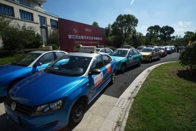 嘀嗒出行与镇江出租汽车行业开启深入战略合作