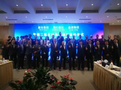 """新区收获纳米级硅材料生产基地项目 2018全球化工""""50强""""榜单企业嵌入区域产业链"""