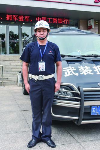 把青春献给押运事业的战士——记镇江市保安服务总公司金融押运分公司副经理夏林军