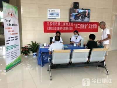 """江苏银行镇江润州支行:差异化服务打造客户全""""心""""体验"""