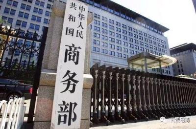 应美方邀请,商务部副部长王受文将赴美举行中美经贸问题副部级磋商
