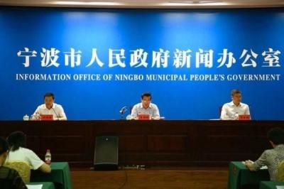 彰显国际范融入长三角 2018宁波旅游节盛大开幕