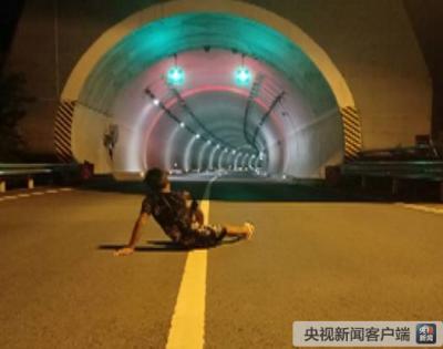 """想当网红?4个熊孩子高速隧道口""""玩命自拍"""""""