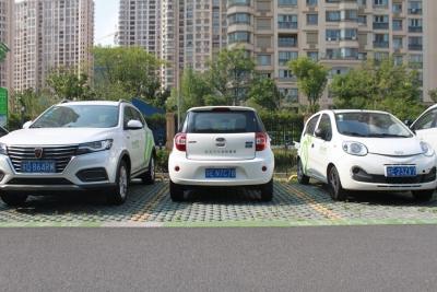 """新能源共享汽车""""开""""进江苏8座城市 共享汽车如何行稳致远"""